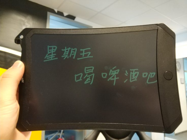 Newyes tablet